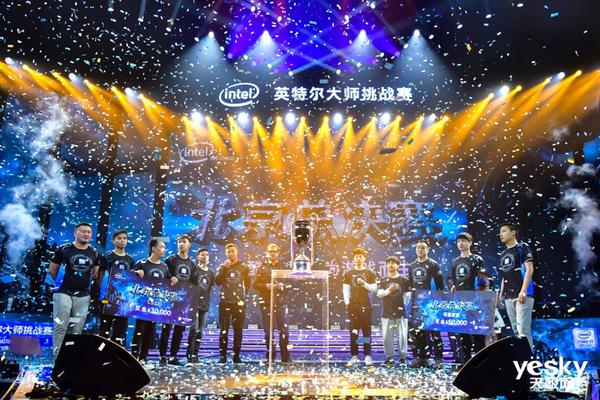 英特尔极限大师赛将于11月在京举行 首次在中国升级为独立赛事