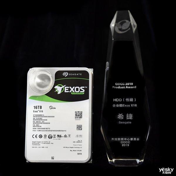 希捷银河斩获ODCC大奖,全线存储方案为数据生命周期管理保驾护航