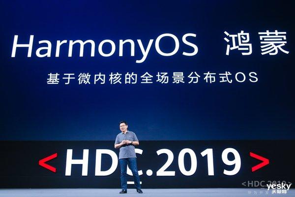 登陆海外市场 加持鸿蒙OS的设备不止智慧屏