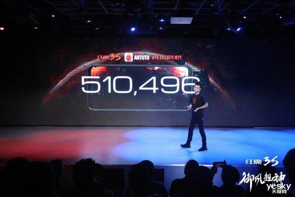 红魔3S发布:升级855 Plus,银色风暴新配色2999元起