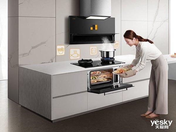 颠覆你的厨房烹饪体验!方太集成烹饪中心深度亚博下载链接