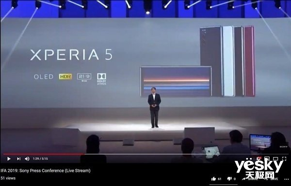 IFA 2019开幕在即 看看索尼忙啥呢