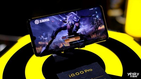 iQOO Pro 5G使用体验:时延追平有线宽带 网速还要看运营商