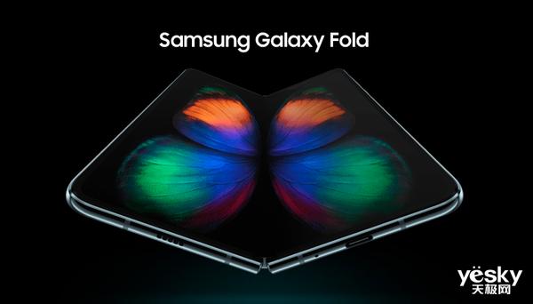 三星Galaxy Fold即将在韩国上市 特定市场或支持5G