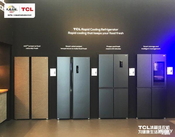 IFA 2019:TCL冰洗为健康生活创新