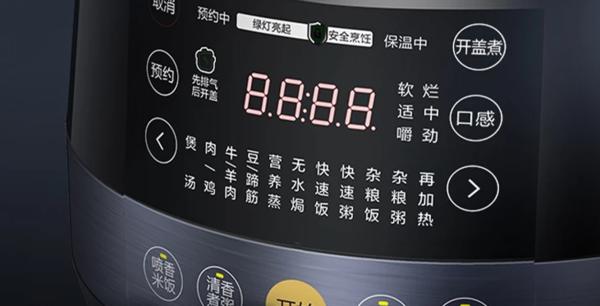 美的电压力锅显示C6是什么原因?