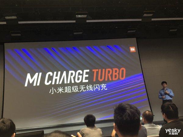 小米发布30W超级无线闪充技术 小米9 Pro 5G版首发