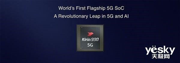 麒麟990芯片加持 荣耀首款5G机型Vera 30系列第四季度见