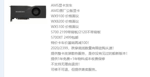 英伟达或推GTX 1660 Super:对标Navi14