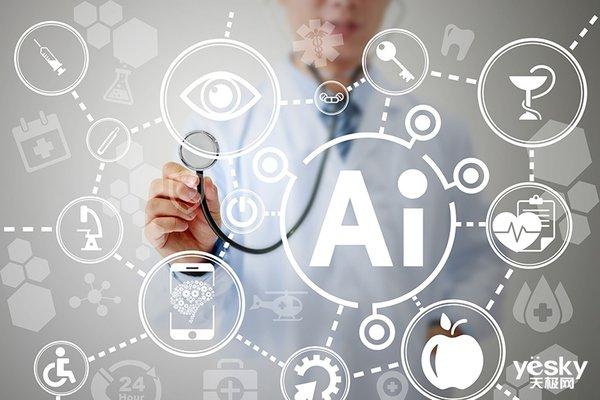 一周AI大事盘点:德国加大AI支持力度,谷歌婴儿AI监控专利获批
