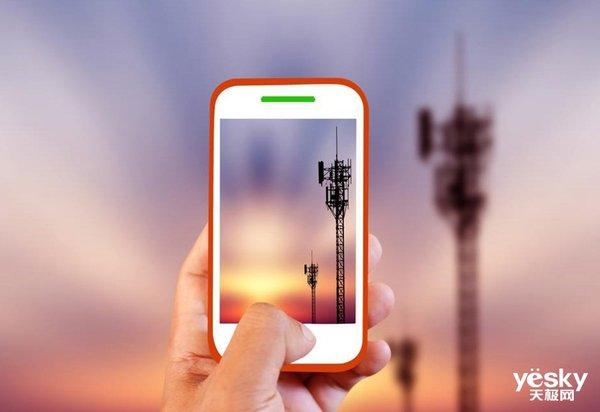 5G如此火爆,对于它的优缺点你了解多少呢?