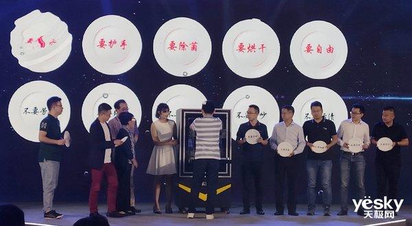 引领行业前行!2019中国洗碗机行业高峰论坛圆满召开
