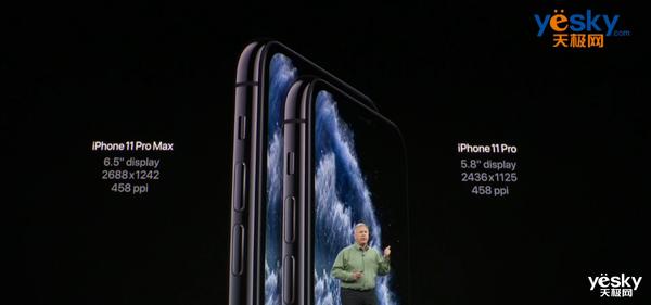 """""""春晚""""刚结束 我就帮你想好不买新iPhone的理由了"""