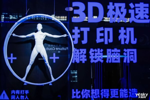 淘宝造物节成未来科技首秀地!人造肉、下一代VR眼镜都来首秀