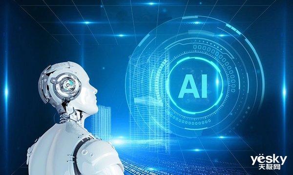 美国计划在2020年向人工智能领域投入10亿美元