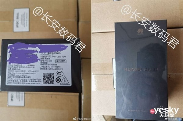 苹果iPhone11发布后看华为 华为Mate 30包装盒及真机部分照曝光