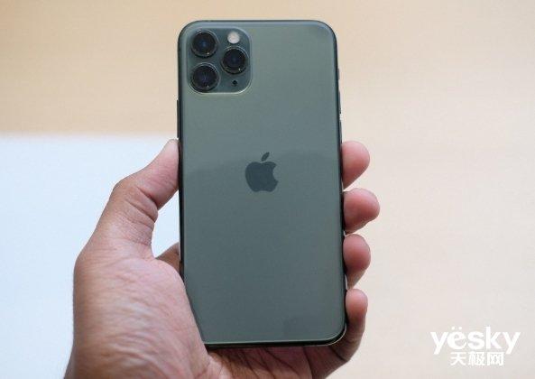 手机晚报:iPhone 11系列首发售罄 三星Fold在港超出3万天价