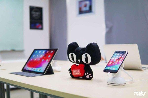 """iPhone 11系列不支持5G?别担心!天猫为你购机上一道""""5G险"""""""