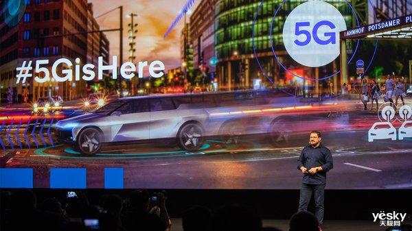 引领世界迈向5G后,高通如何让万事万物成为5G受益者?
