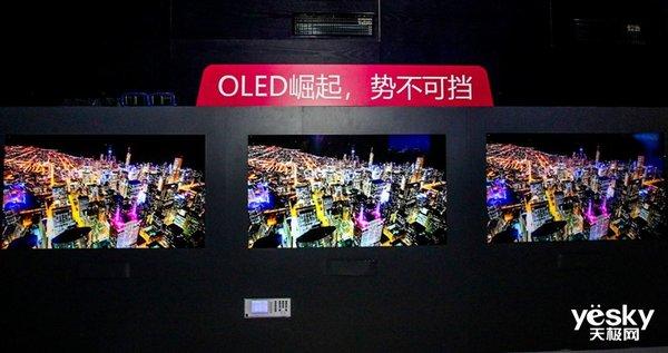 OLED大势已成!彩电业回归画质初心大洗牌在即!