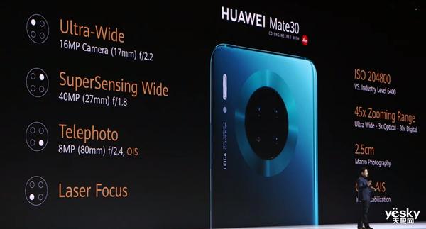 华为正式发布华为Mate 30系列:麒麟990 5G芯片+超感光徕卡电影四摄