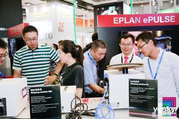 智能-互联-数字化,赋能产业新发展