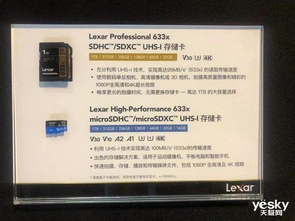 江波龙最新存储技术亮相华为全联接大会