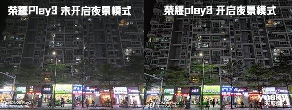 """千元机的夜拍水平""""一机千里"""",荣耀Play3夜拍详解"""