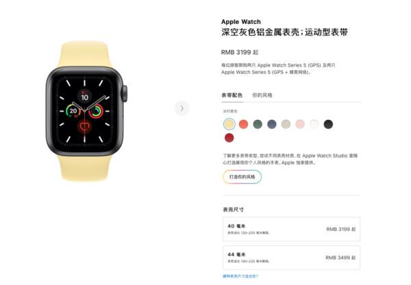 Apple Watch Series 5续航惨遭用户吐槽 不如上代