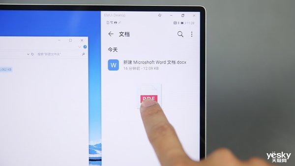 """一个屏幕两种操作!""""多屏协同""""开启手机PC新体验"""