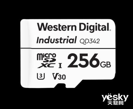 西部数据推动工业4.0转型,发布全新存储解决方案