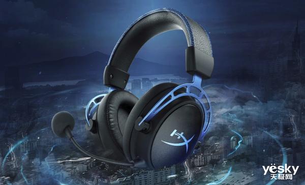 7.1声道+物理低音调节 阿尔法加强版耳机首发上市