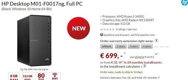 AMD新显卡持续曝光:RDNA架构再添猛将