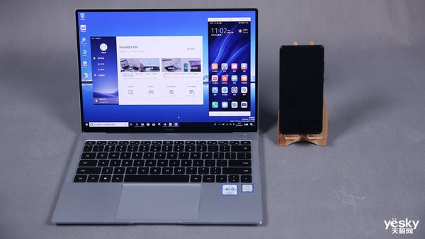 """华为""""多屏协同""""体验:打破手机与PC的边界,实现扩展与融合"""