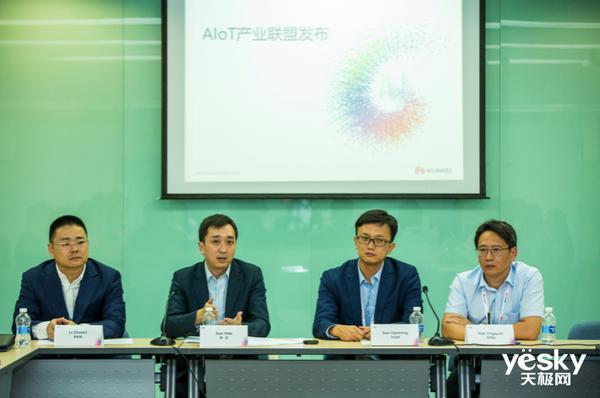 """""""群英集结""""的AIoT产业联盟,要做物联网真生态"""
