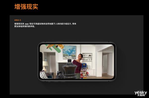 宜家AR应用更新 支持预览整个房间摆放多款家具