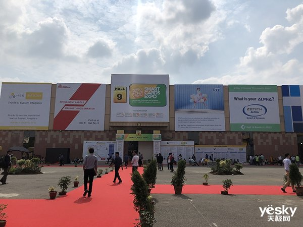 聚焦印度市场 博思得亮相SmartCards Expo2019