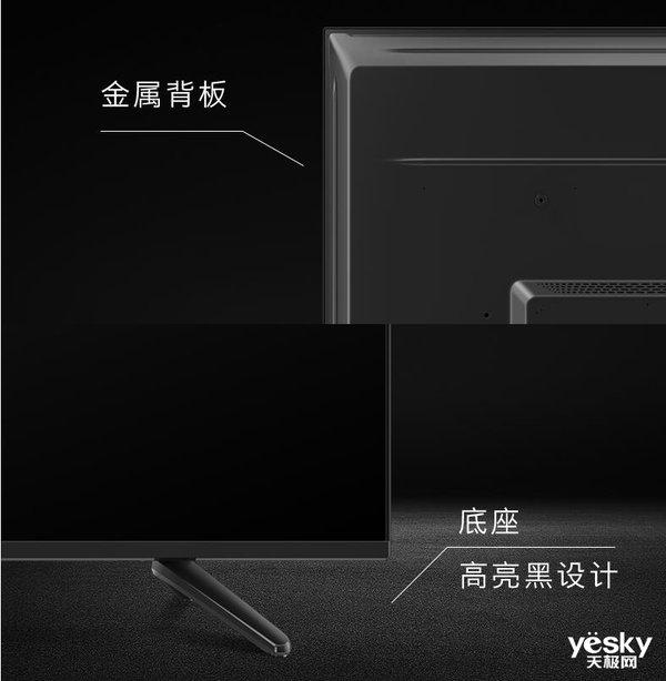 酷开5G智慧屏十一开售 55��2999元