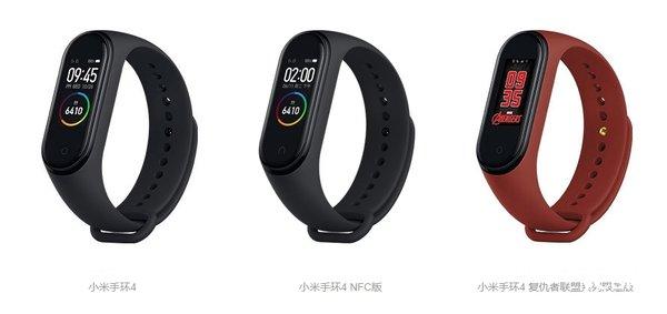 代码中的Mi Wear暗示小米新智能手表的可能