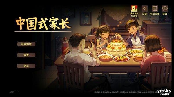 国庆七天乐(7):假期最后一一一一天了,听我的,今晚早点睡!