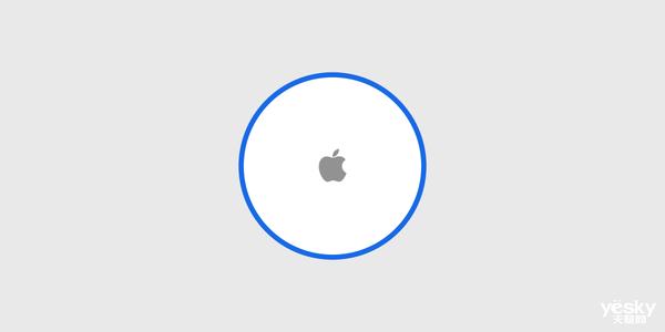 苹果10月份特别活动预测 新款iPad Pro、Apple Tag或亮相