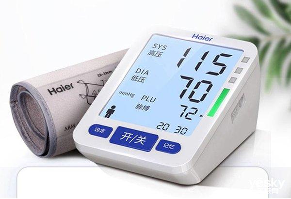 重阳节不知道送什么礼物?海尔血压计BF1200是你的不二选择!
