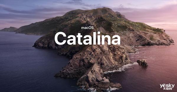 可以进级macOS Catalina了 看看你的电脑支不支持