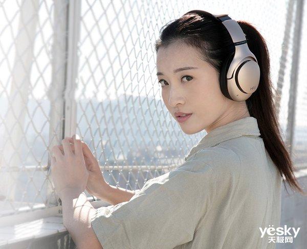 惠威AW-85真无线降噪耳机仅售1699元