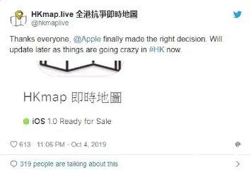 """人民日报发布锐评:为暴徒""""护航"""",苹果公司想清楚了吗?"""