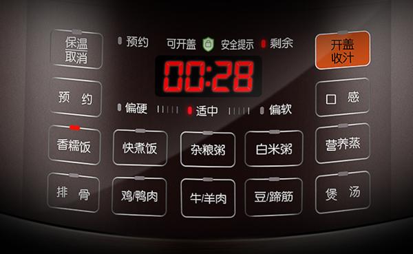 苏泊尔电压力锅显示E3是什么原因?