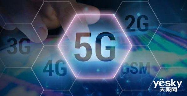 一家狂欢还是两家共融 5G和WiFi 6谁将迎来自己的时代