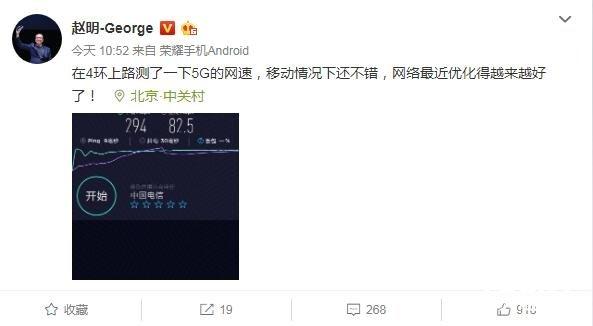 """爆料频繁,或于近期发布?荣耀V30官方""""实锤""""前置双摄"""