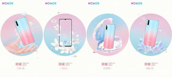 """全球最薄4000mAh手机?荣耀20青春版""""官方料"""":不止,还有快充"""
