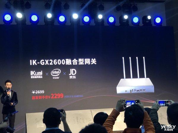搭载英特尔四核处理器 爱快首款融合型网关IK-GX2600发布